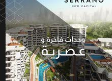شقة 130 متر في العاصمة الادارية الجديدة في كمبوند سيرانو