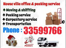 House shifting and moving service,  77408620