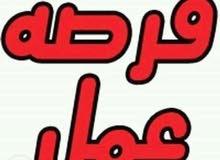 فرصة عمل دخل دولة الكويت للاستعلام اتصل ع / 01017099405
