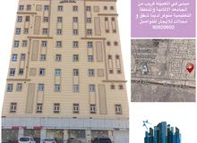 70 sqm  apartment for rent in Muscat