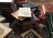 مجموعة كتب قيمة