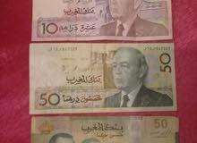 عملة مغربية نادرة