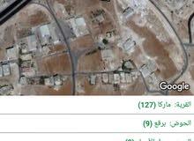 ارض 509 م ماركا_برقع موقع مميز جدا_ثاني أرض عن شارع الحزام