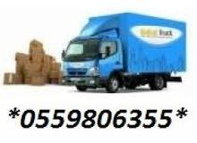 Pickup Truck Rent Service in Dubai Al Warqa 0559806355