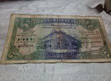 خمسة جنيهات مصريه من عام 1898