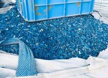 Scrap of Plastic for Sale 36 Ton  اسكراب بلاستيك للبيع 36 طن