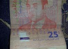 25 درهم للبيع