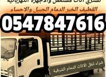 truck rent نقل اثاث الدمام