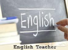 مدرس خصوصي لغة انجليزية اردني