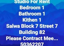 Studio For Rent Bedroom 1 Bathroom 1 Kithen 1