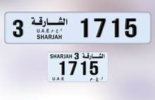 1715 - 3 SHJ number for sale AED 12,000