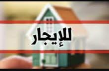 ايجار عماره 3دوار في سوق الجمعه طريق شط