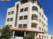 شقة للبيع في ام زويتينة لقطه / شارع الاردن(بالقرب من مدارس الرواد) .