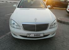 رقم دبي للبيع (64044) كود S