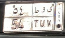 لوحة رقمين للبيع