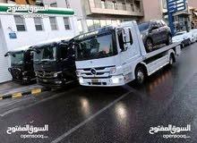 ونش البيادر ونشات عمان