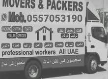 house movers نقل اثاث دبي الشارقة عجمان villa office move shifting moving home