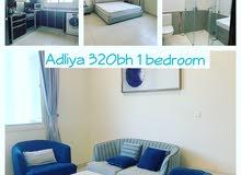 nice apartment in amwaj 2 bedroom