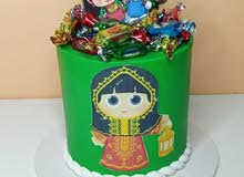 customise cakes for your all special occasion
