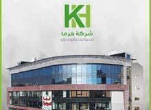 مكاتب للايجار بمساحة مختلفه بمنطقه خلدا