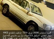استيشن 2006 turbo