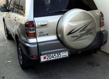 للبيع رافور 2002