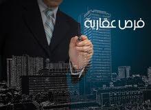 للبيع بناية في عراد