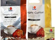 قهوة لينجزي الماليزية