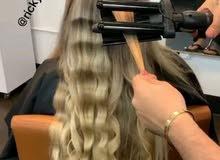 كاوية شعر