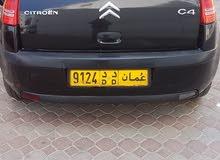 Citroen 2007 1.6 cc very clean for sale