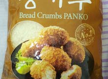 Bread Crumbs Panko