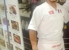 شيف حلويات عمومي ومدير مصنع حلويات خبرا 20 سنة اشتغلة في خليج واروبا تونسي