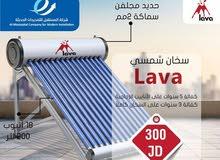 سخان ماء شمسي - سخان شمسي - solar water heater - اقساط - تقسيط - شمسي بالاقساط -