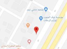 محلات  للبيع في منطقة الرياض حي الفواز طريق دير اب