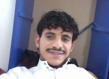 ابحث عن موظفات في الرياض او مشوير خاصه في الرياض