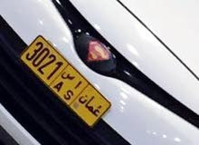 plate number for sale good price