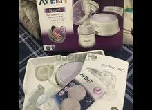 baby breast pump avent