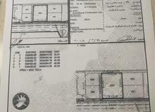 فرصة للبيع أرض سكني تجاري للجادين في بوشر