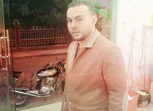 مصري ابحث عن عمل موجود في الخوض