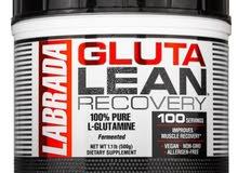 LABRADA GLUTALEAN 500 grams - 100 servings