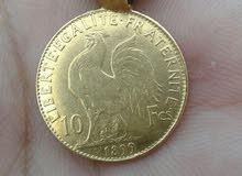 عملة نقدية فرنسية من الذهب سنة 1899 (10 فرنك) ابحت علن التمن