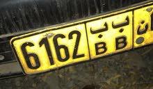 رقم رباعي مميز للبيع    6162/ب ب