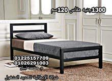 سرير كلاسيك