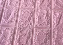 ورق جدران فوم 3D الطول 77 عرض 70 بسعر مغري