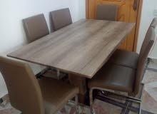 Dinning Table ...طاولة سفرة