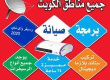 فني ستلايت هندي خدمة 24 جميع مناطق الكويت