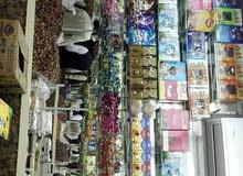 مركز الجميل للتمور بالمدينة المنورة حي المصانع شارع الملك فهد النازل خلف توب تن