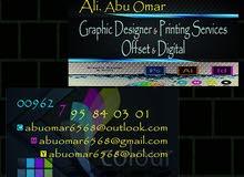 تصميم وطباعة جميع أنواع المطبوعات   -   أوفست و ديجيتال