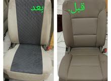 تركيب عازل حراري-تنجيد مقاعد سيارات -طبقات نانو سيراميك