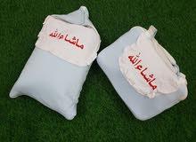 حقائب طقم اطفال
